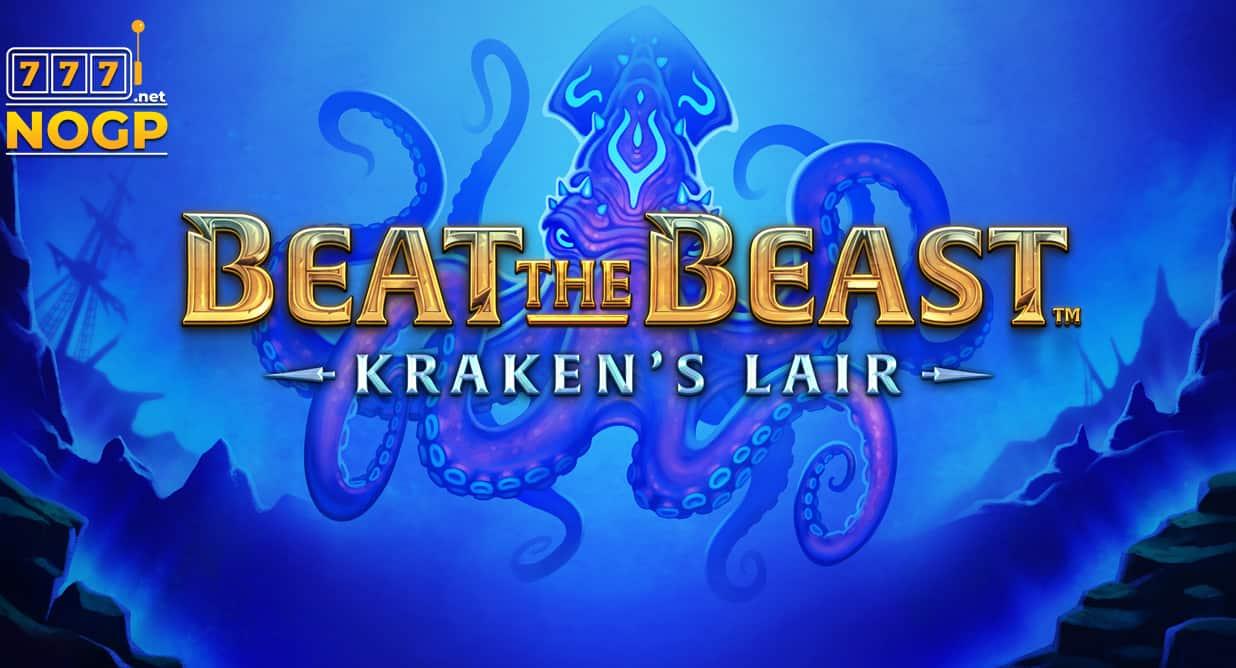 Beat the Beast: Kraken's Lair logo